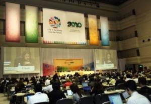 Conference_Nagoya_-_IISD-300x207